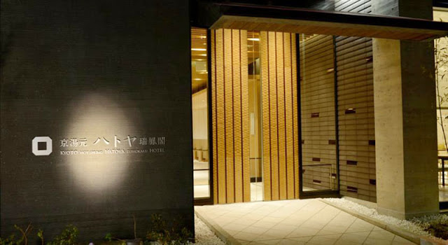 京湯元鳩屋瑞鳳閣 Kyoto Hot Spring Hatoya Zuihokaku Hotel