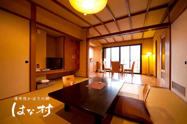 湯布院Kahori之鄉Hana村 Yufuin Kahori-no-Sato Hanamura