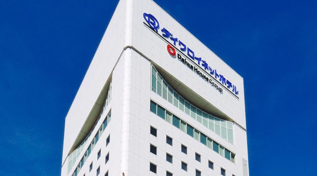 大和Roynet酒店名古屋新幹線口 Daiwa Roynet Hotel Nagoya-Shinkansenguchi