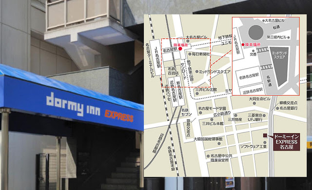 名古屋多米快捷旅館 Dormy Inn EXPRESS Nagoya