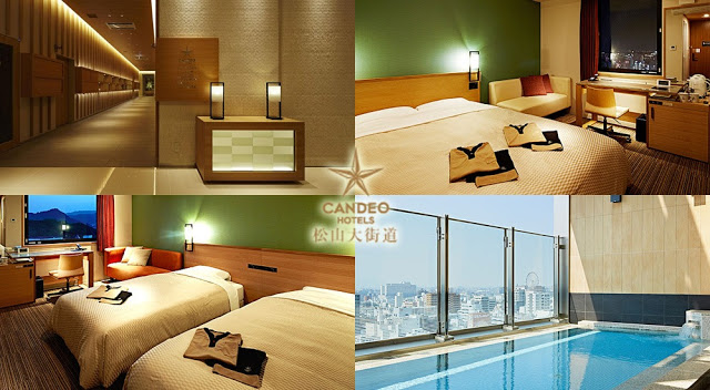 松山大街道光芒酒店 Candeo Hotels Matsuyama Okaido