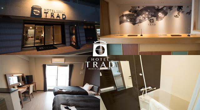 大阪鶴橋特拉德酒店 HOTEL TRAD Osaka Tsuruhashi