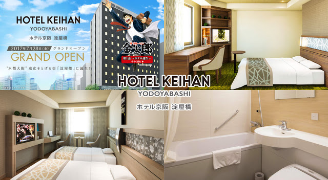 京阪淀屋橋酒店 Hotel Keihan Yodoyabashi