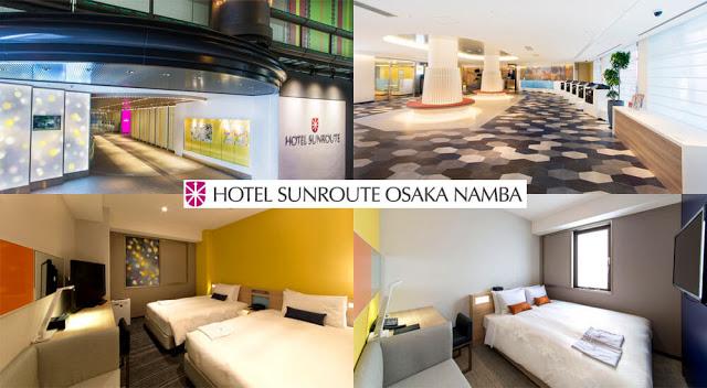 大阪難波陽光之路酒店 Hotel Sunroute Osaka Namba