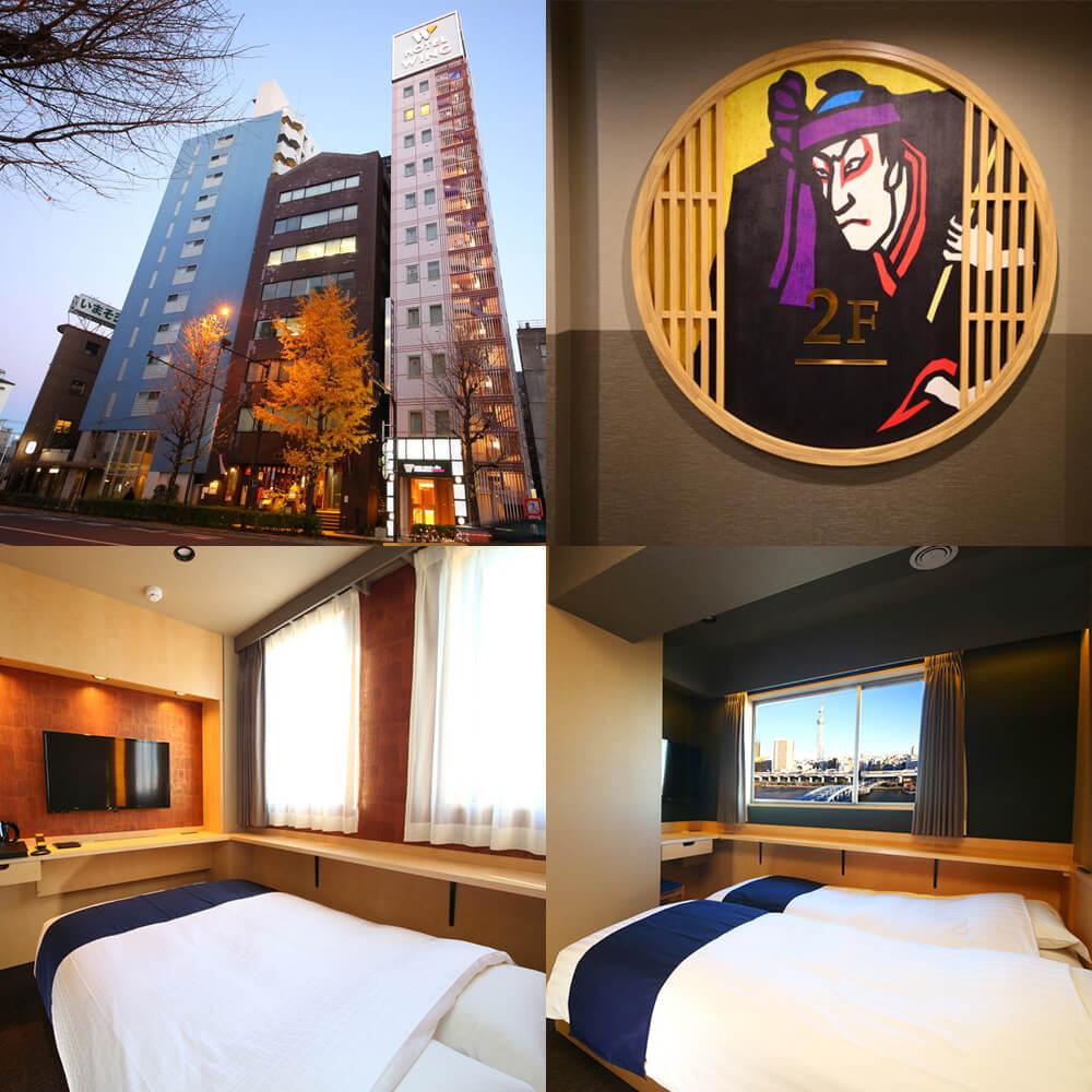 淺草駒形精選永安國際酒店 Hotel Wing International Select Asakusa Komagata