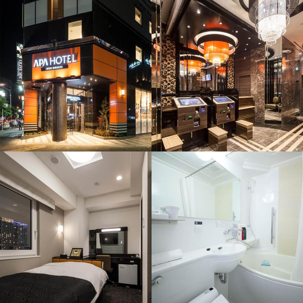 歌舞伎町東和哥努庫酒店 APA Hotel - Higashishinjuku Kabukicho Higashi