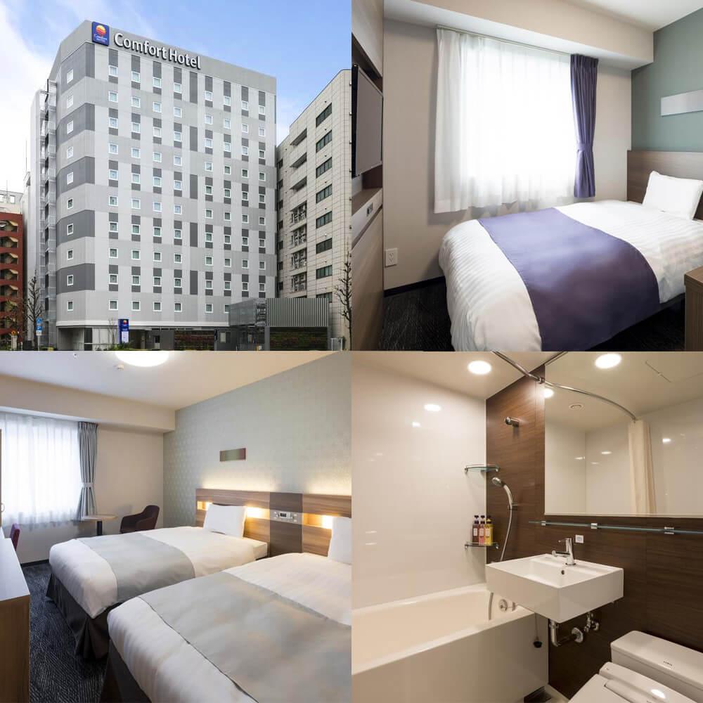 舒適酒店 東京東神田 Comfort Hotel Tokyo Higashi Kanda