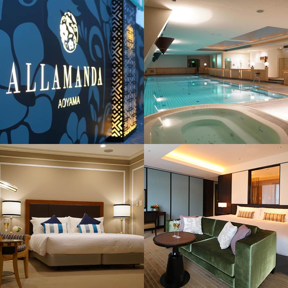 ALLAMANDA酒店 青山 Hotel Allamanda Aoyama