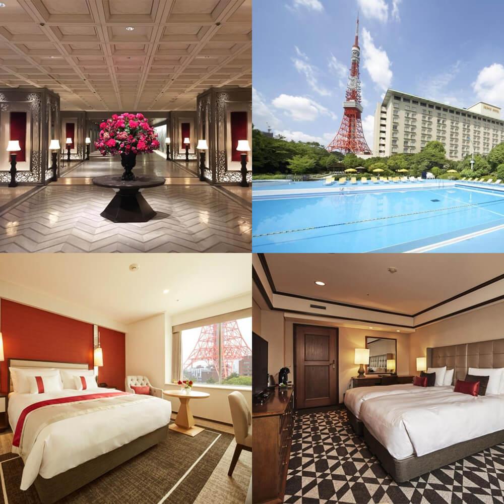 東京王子大酒店 Tokyo Prince Hotel