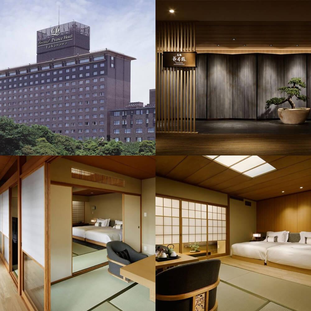 高輪 花香路(高輪格蘭王子大酒店內) Takanawa Hanakohro (in Grand Prince Hotel Takanawa)