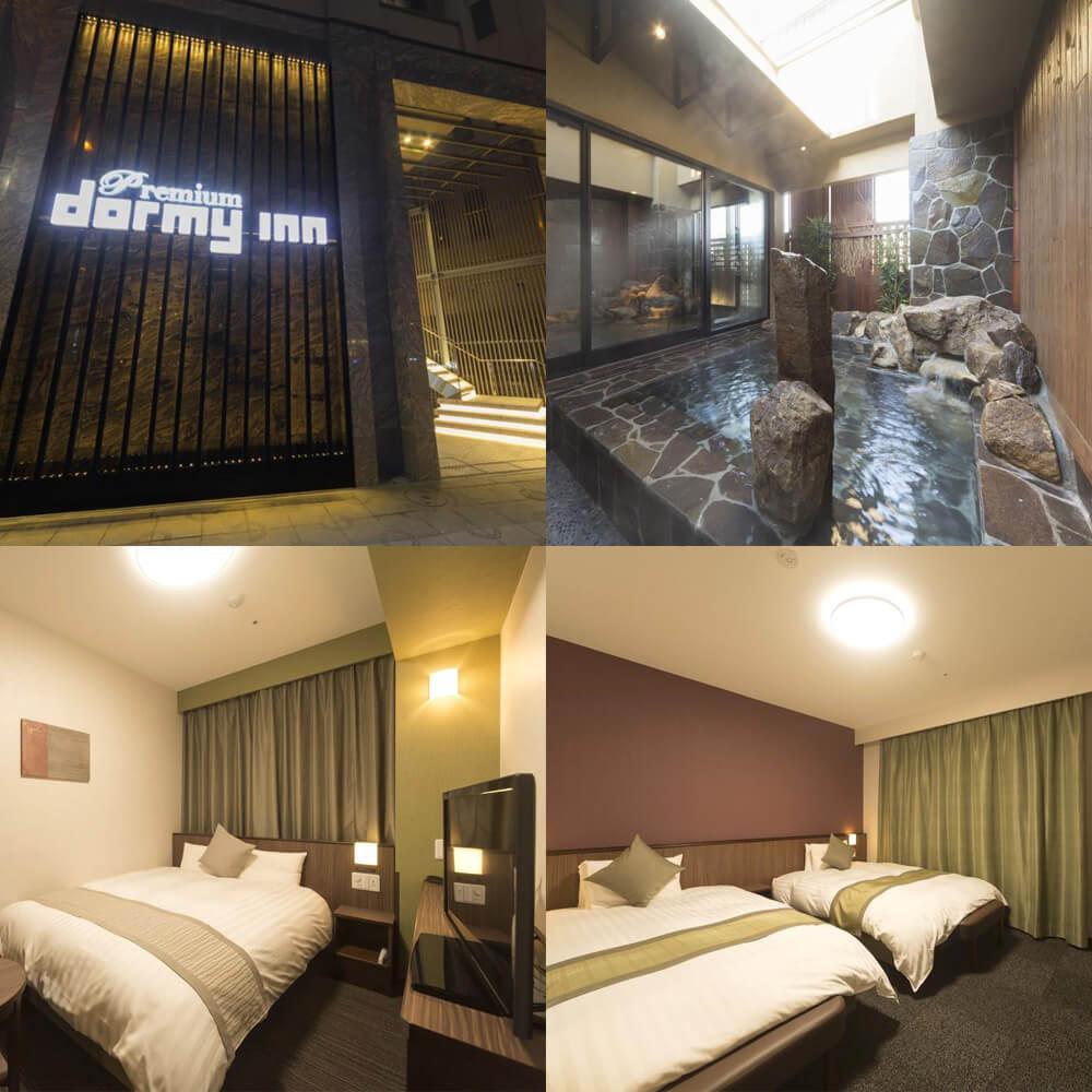 明神之湯神田尊貴多爾米酒店 Myoujin-no-Yu Dormy Inn Premium Kanda