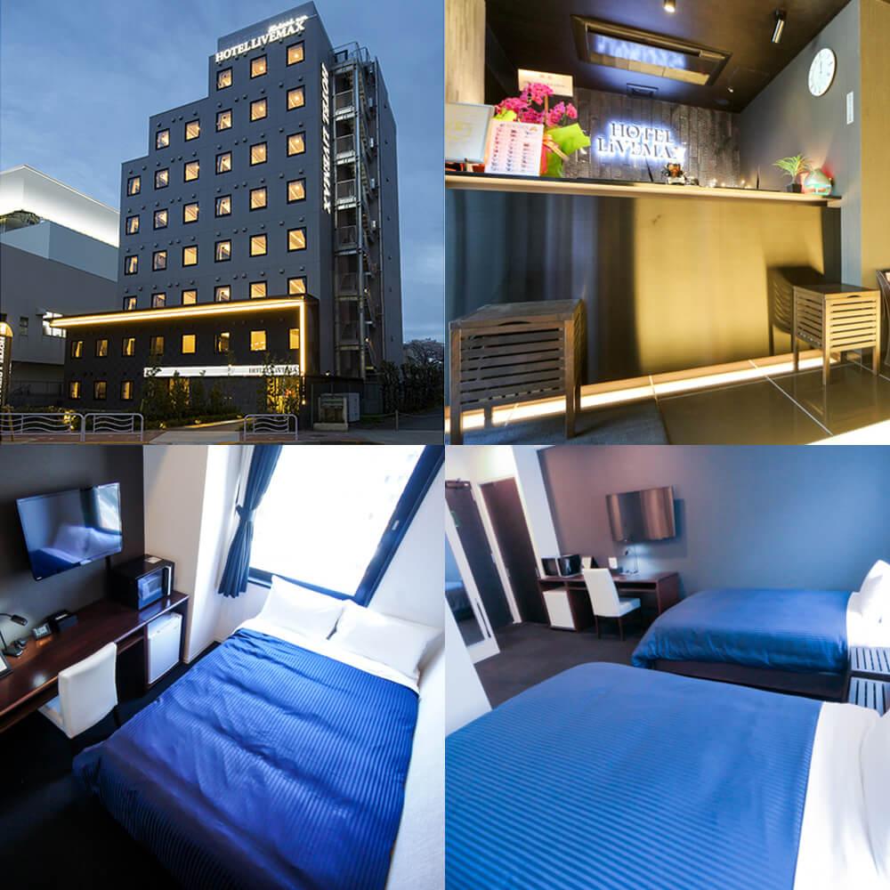 東京潮見駅前Livemax酒店 Hotel Livemax Tokyo Shiomi Ekimae