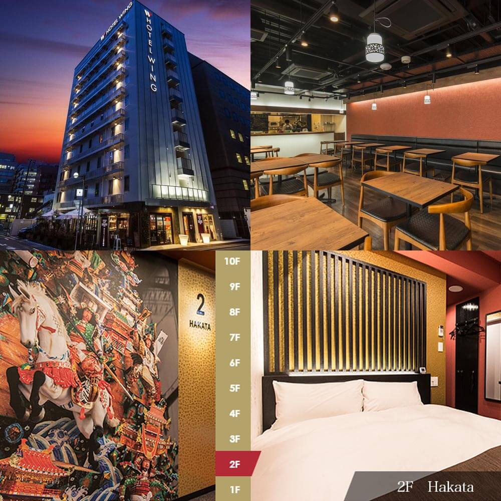 博多車站永安國際酒店 Hotel Wing International Select Hakata-Ekimae
