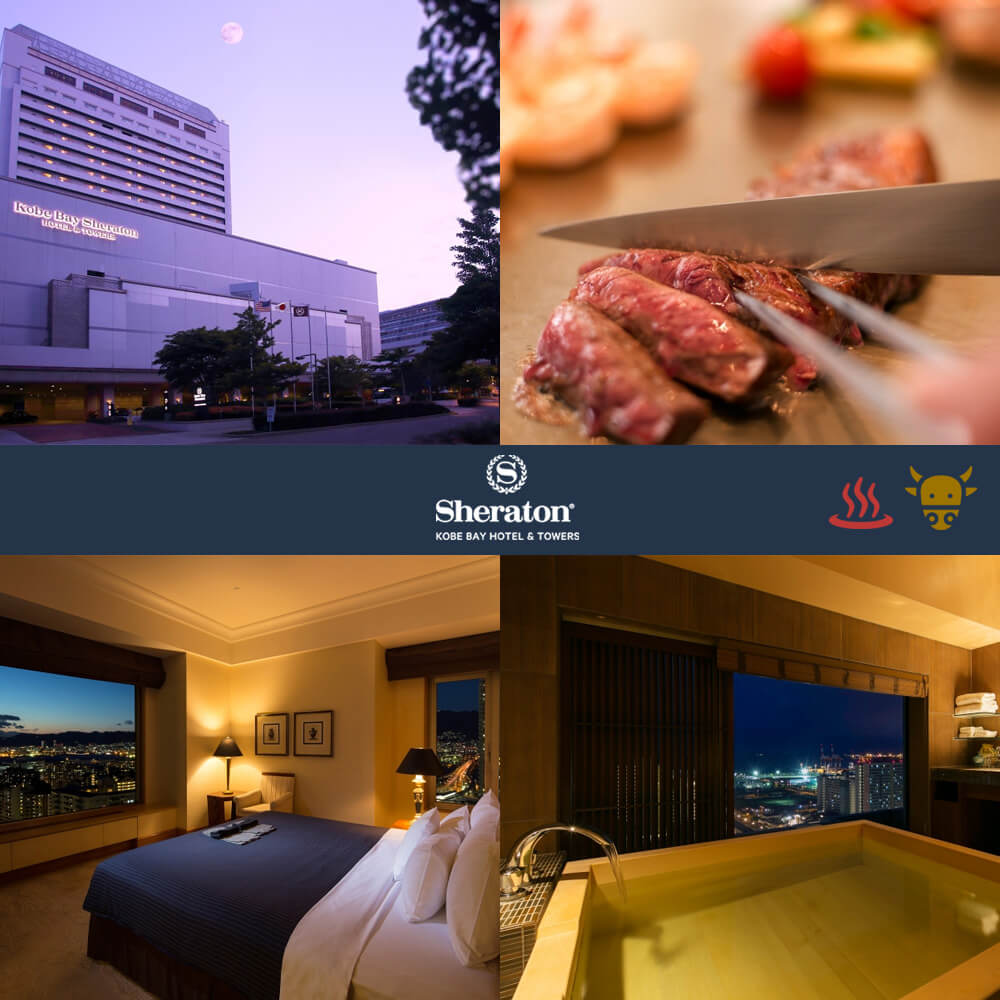 神戶灣喜來登酒店 Kobe Bay Sheraton Hotel And Tower