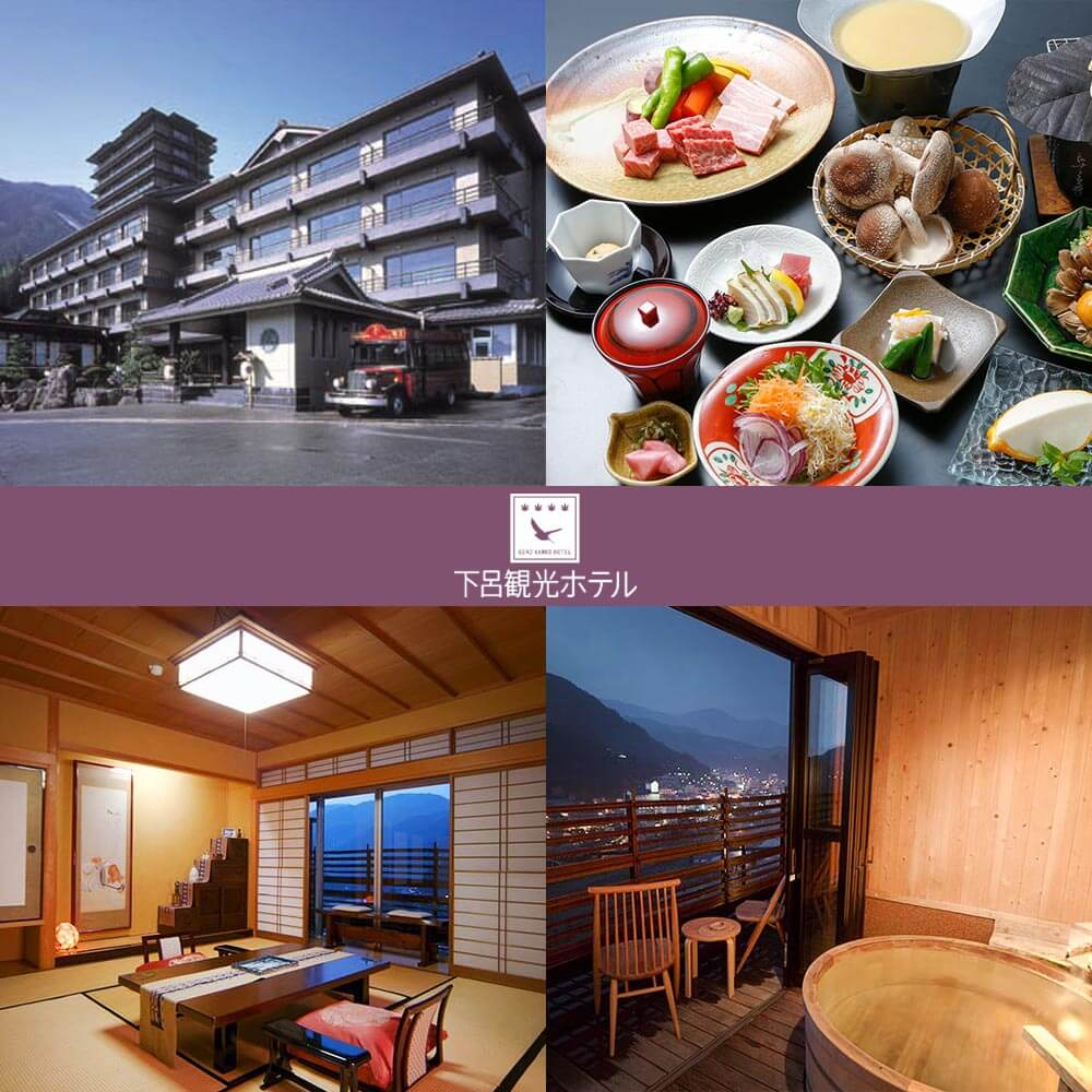 下呂觀光酒店 Gero Kanko Hotel