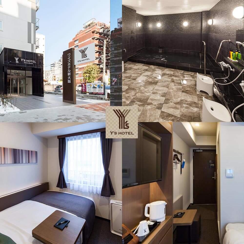 大阪新酒店-Y's 旅館 (酒店) 新大阪 Y's HOTEL Shin-Osaka