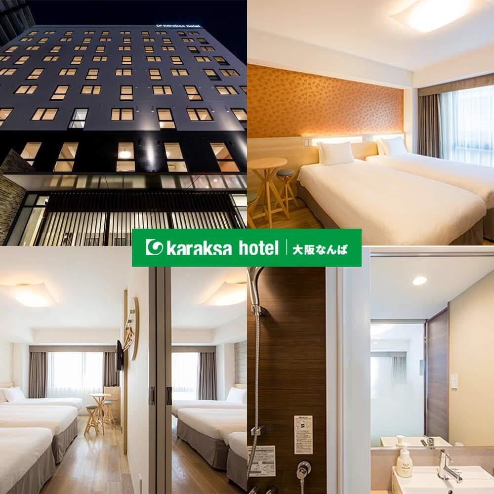 大阪新酒店-Karaksa Hotel Osaka Namba 大阪難波卡拉克薩酒店