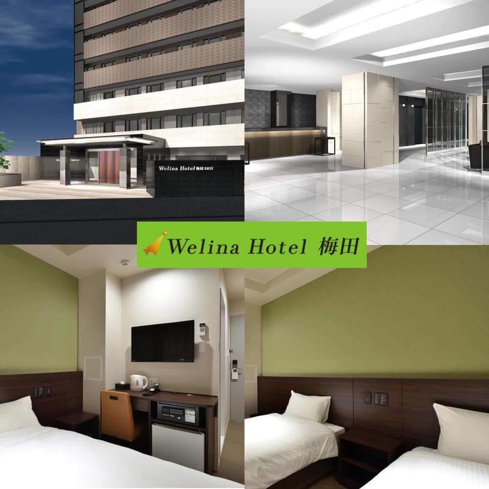 大阪新酒店-梅田威林納酒店 Welina Hotel Umeda