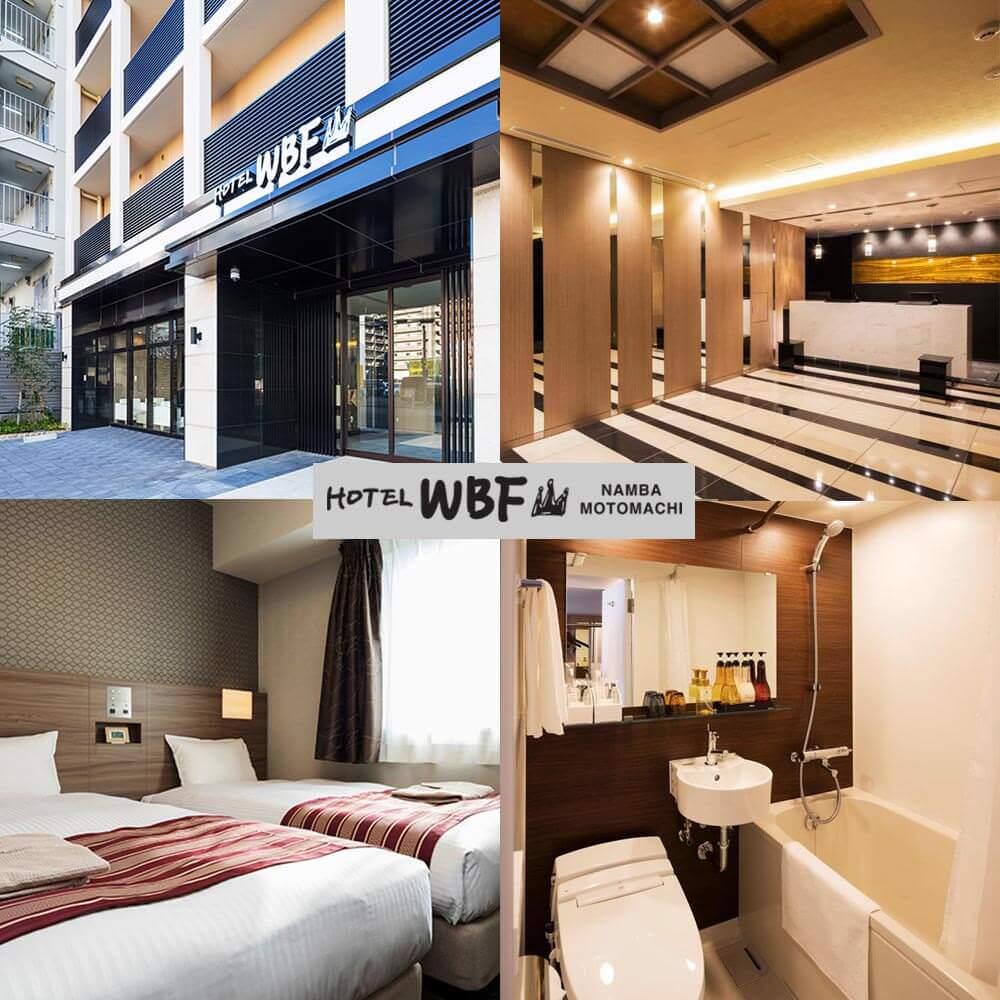 大阪新酒店-難波元町 WBF 酒店 HOTEL WBF NAMBA MOTOMACHI