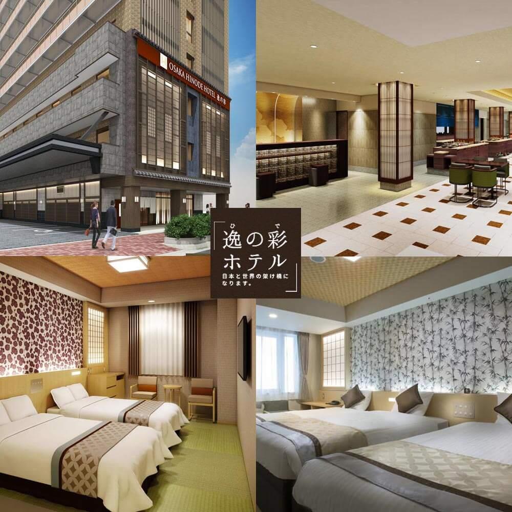 大阪新酒店-大阪逸之彩飯店 Osaka Hinode Hotel