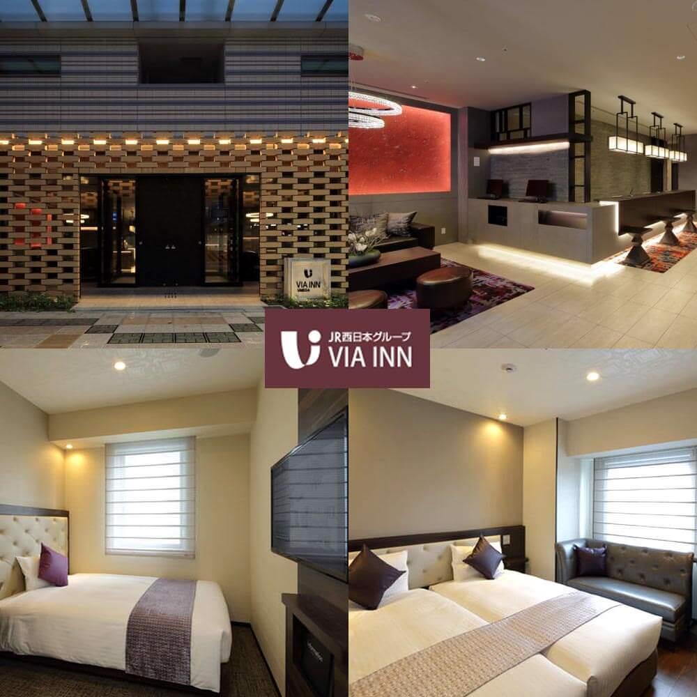 大阪新酒店-VIA INN 梅田 Via Inn Umeda