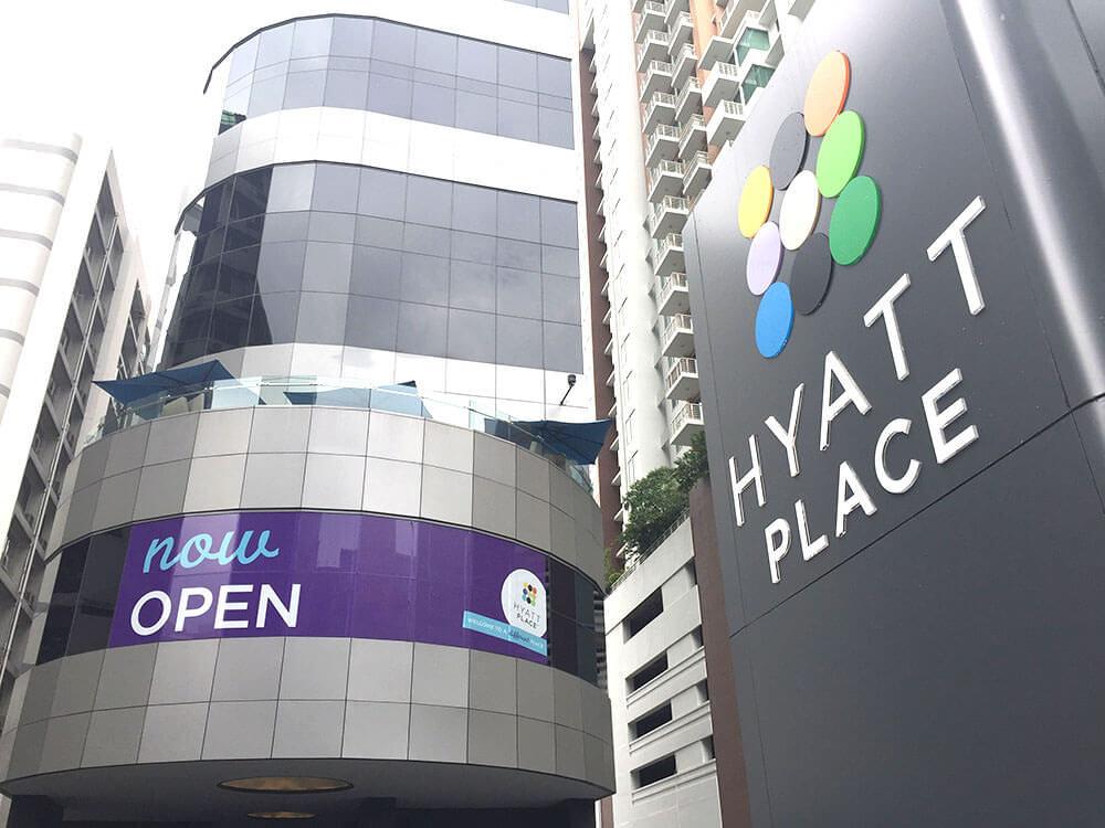 曼谷蘇坤蔚凱悅嘉軒酒店 - 外觀