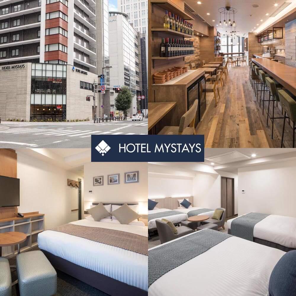 大阪新酒店-MYSTAYS酒店 - 御堂筋本町 HOTEL MYSTAYS Midosuji Honmachi