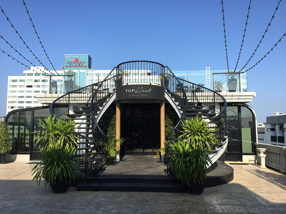 曼谷酒店推介-曼谷文思酒店 Hotel Once Bangkok 餐廳