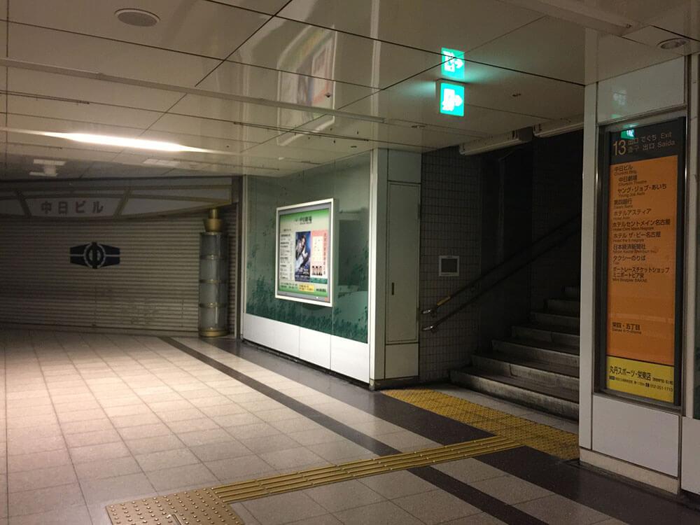 名古屋東急飯店 Nagoya Tokyu Hotel - 地鐵出口