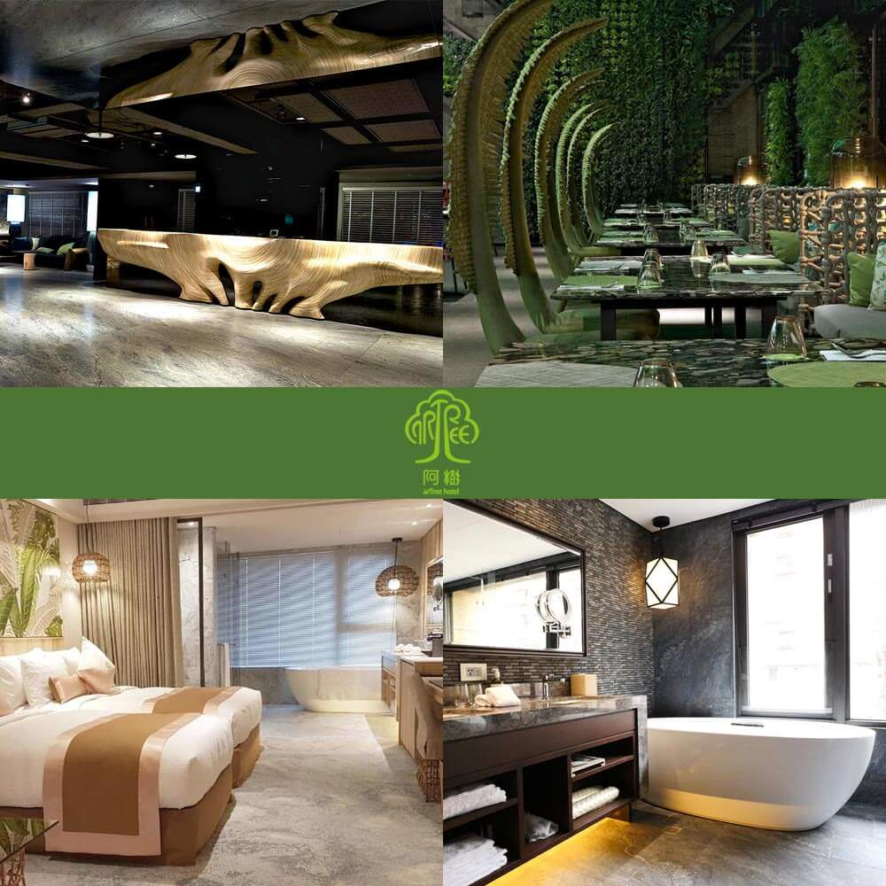 阿樹國際旅店 arTree Hotel