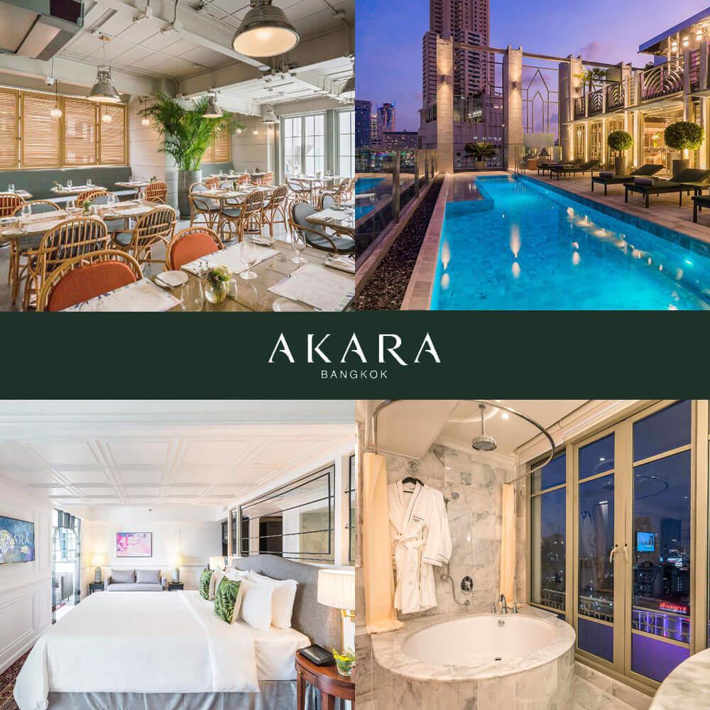 曼谷阿卡拉酒店 Akara Hotel Bangkok