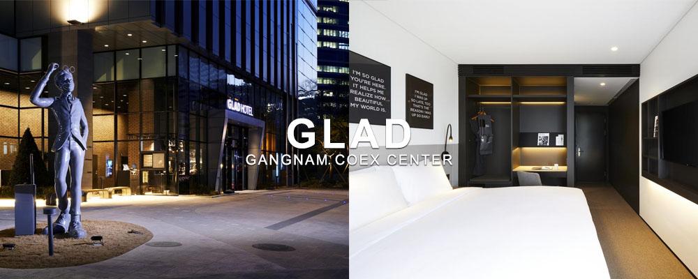 GLAD江南COEX中心酒店 GLAD Gangnam COEX Center