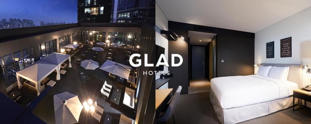 格萊德麻浦酒店 GLAD MAPO