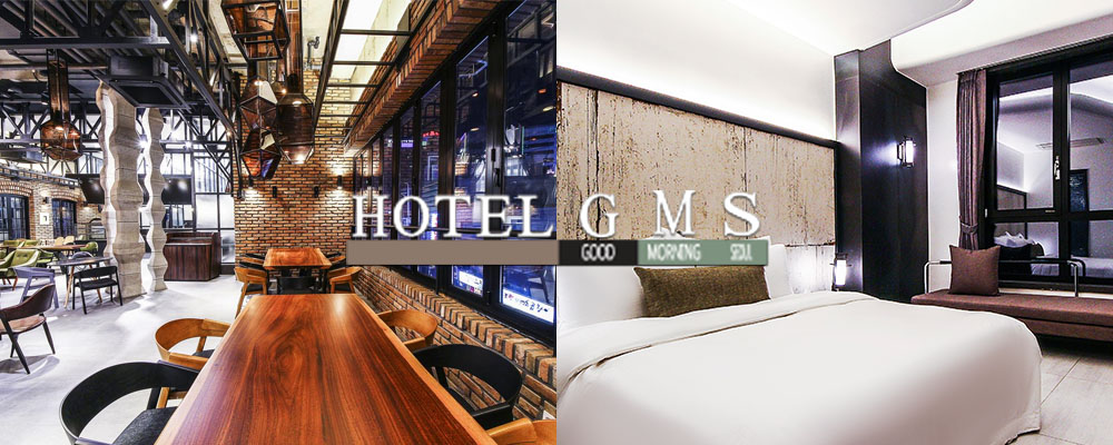 GMS酒店 Hotel GMS