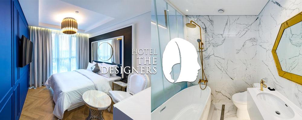 DDP 設計師酒店 Hotel the Designers DDP