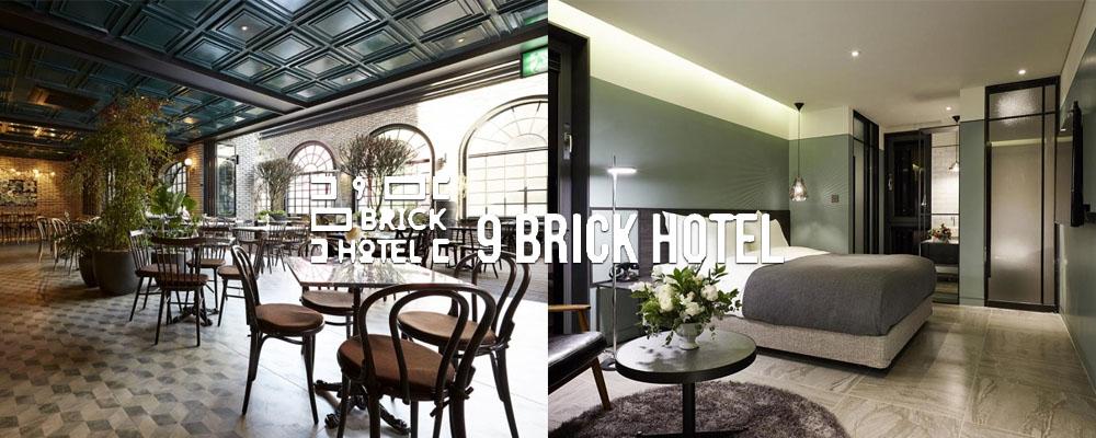 奈比酒店 Nine Brick Hotel