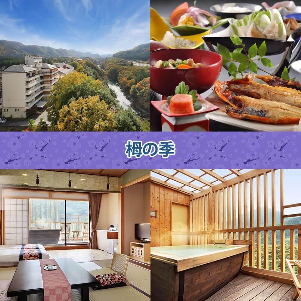 栂の季(清潔風呂旅館) Tsuganoki