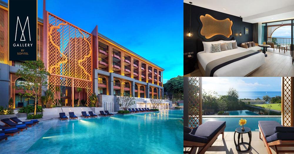 普吉卡隆亞維斯塔格蘭德 - 美憬閣索菲特酒店 Avista Grande Phuket Karon MGallery by Sofitel