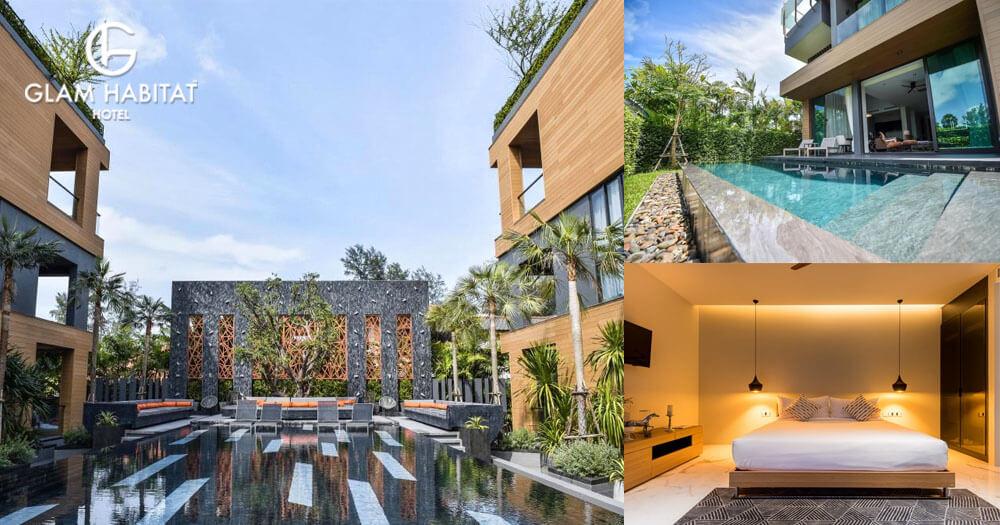 格南居酒店 Glam Habitat