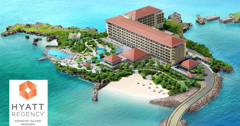 沖繩瀨良垣島凱悅酒店 Hyatt Regency Seragaki Island, Okinawa