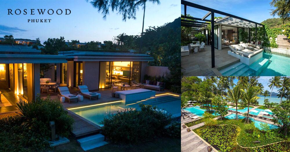 布吉玫瑰木酒店 Rosewood Phuket