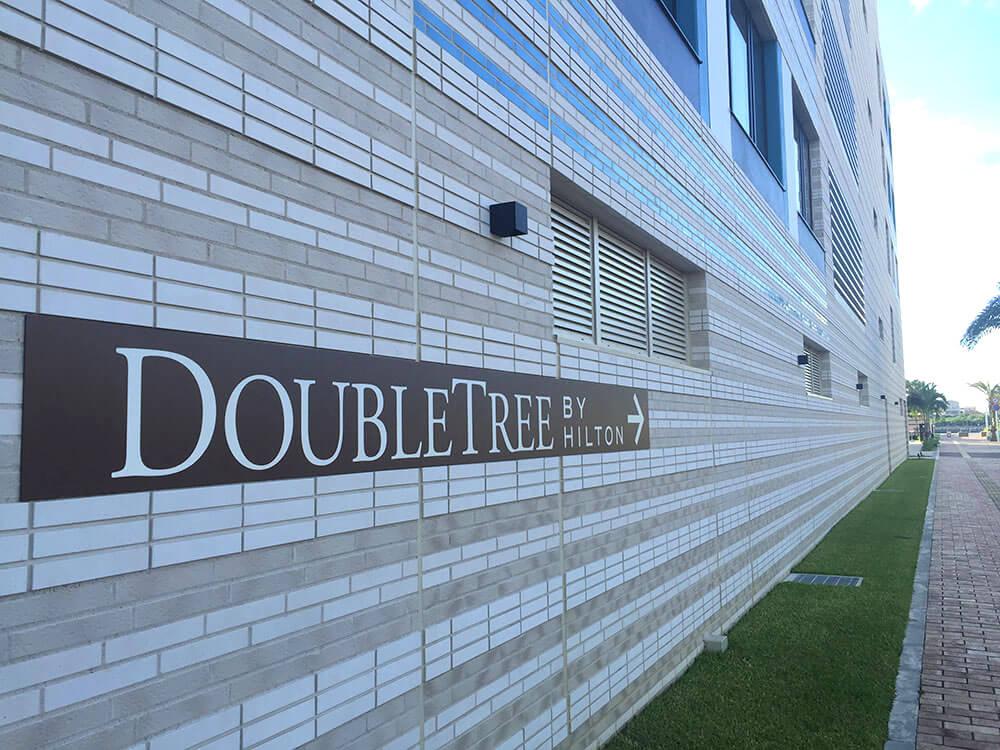 沖繩北谷希爾頓逸林度假酒店 DoubleTree by Hilton Okinawa Chatan Resort - 外觀