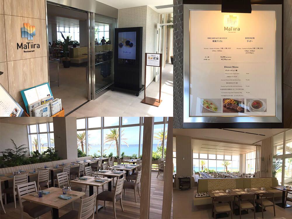 沖繩北谷希爾頓逸林度假酒店 DoubleTree by Hilton Okinawa Chatan Resort - 餐廳