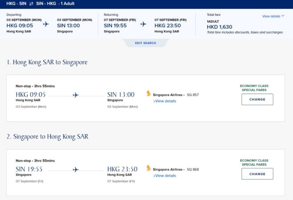 香港 飛 新加坡HK$1,150起(連稅HK$1,600)