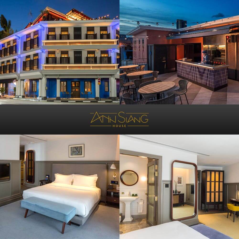 安祥旅館 Ann Siang House