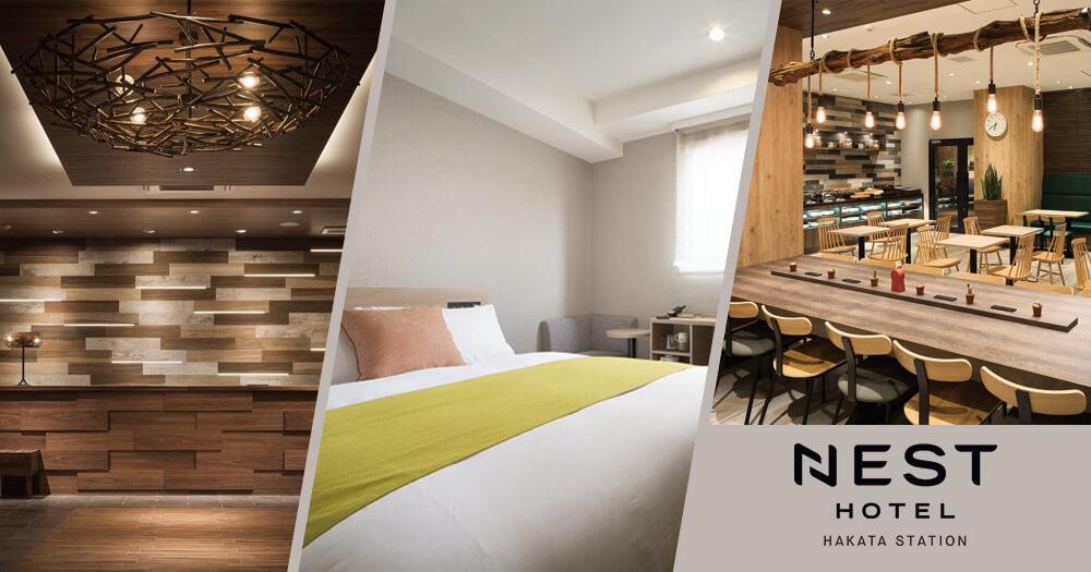 博多站前Nest酒店 Nest Hotel Hakata Station