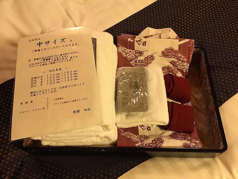 吟松花之溫泉酒店 Hana no Onsen Hotel Ginsyo - 客房