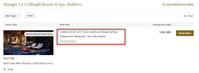 馬爾代夫香格里拉度假酒店 每晚HK$4,543起