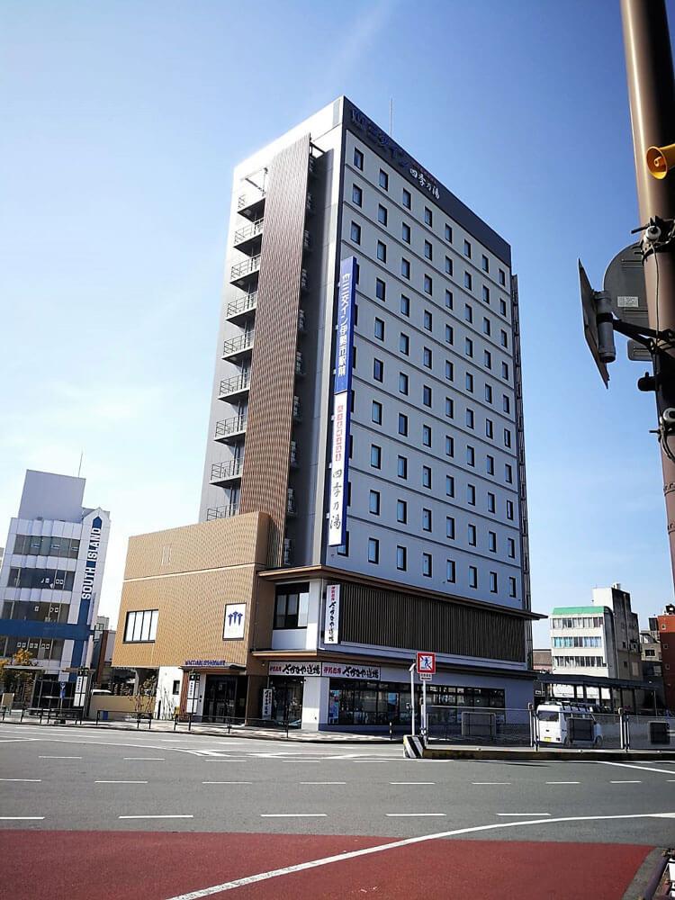 伊勢站前四季乃湯三交酒店 Sanco Inn Ise-Ekimae Shikinoyu - 酒店外觀