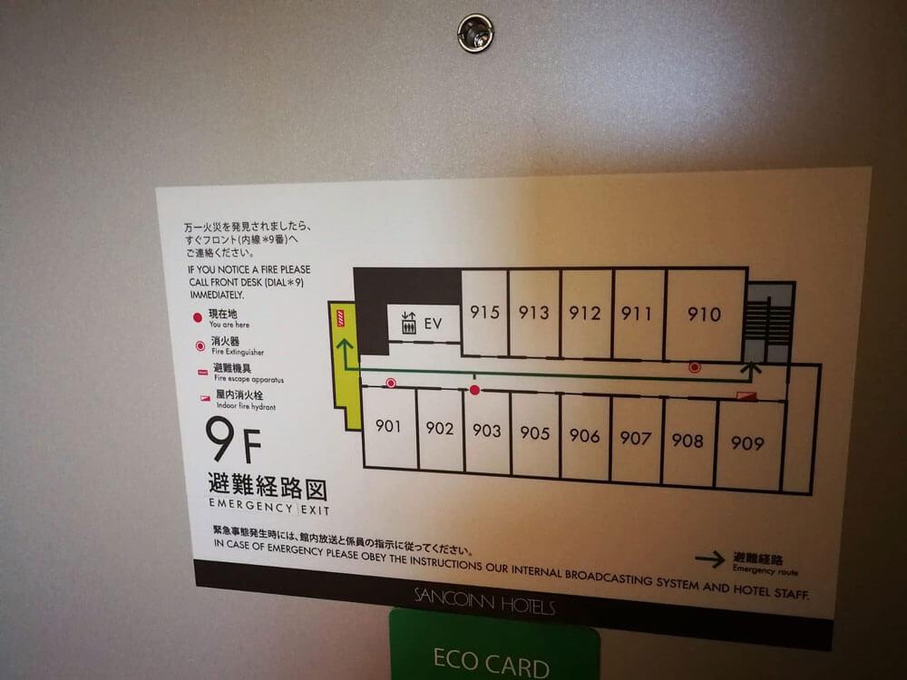 伊勢站前四季乃湯三交酒店 Sanco Inn Ise-Ekimae Shikinoyu - 酒店客房